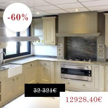 cuisines d 39 exposition total consortium clayton. Black Bedroom Furniture Sets. Home Design Ideas